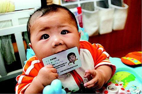 身份证复印件需要批注防止他人盗用