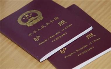 英国脱欧后,塞浦路斯等欧盟护照还可以在英国永居?