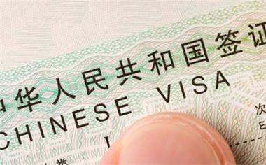美国留学签证办理如何进行准备材料