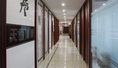 新疆律師-新疆天雪律師事務所