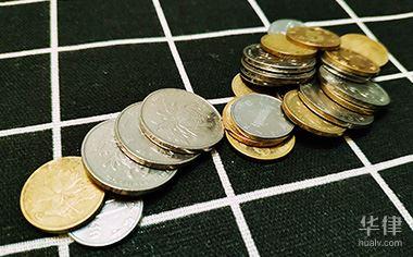 新三板挂牌中如何解决社保与公积金问题
