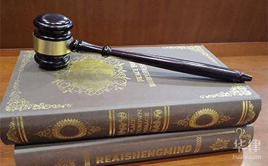法院判决后不执行怎么写投诉书