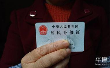 办理临时身份证明可以取票的条件有哪些