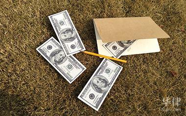 不良债权的形成有哪些条件