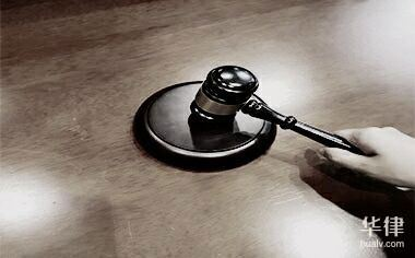 2019個人非法集資罪立案標準