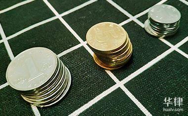 涉及债务重组方式选择的因素有什么