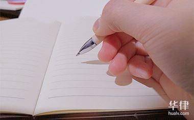 合同法规定合同撤销后受法律保护几年