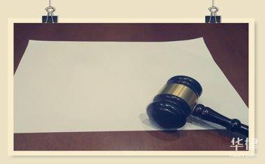 非法经营同类营业罪辩护词