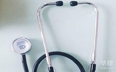 強制醫療案指定辯護詞