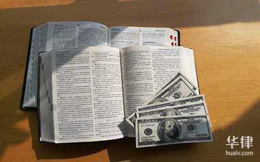 操縱證券、期貨交易價格罪有哪些構成條件