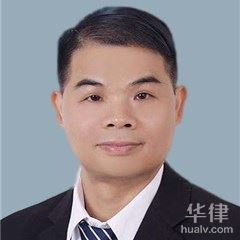 東莞律師-廣州黃慶強律師團隊