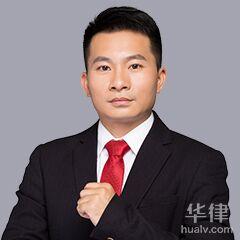 佛山律師-張達鴻律師