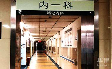 安庆基本医疗保险参保信息变更登记收费吗