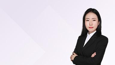 北京律師-閆露露律師