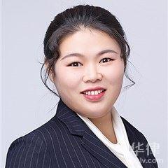 郑州律师-王月月律师