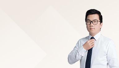 上海律師-秦仁普