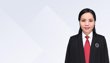 海口市律師-王妹律師
