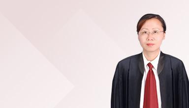 張華芳律師