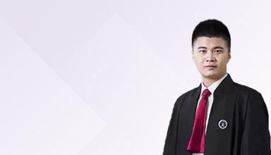 三亞律師-周真聰律師