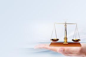 台州律师-高仁刚律师