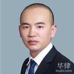 东莞律师-吴金钟律师