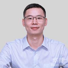 邵陽律師-孫科律師