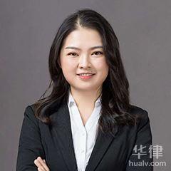 長沙律師-黃子娟律師