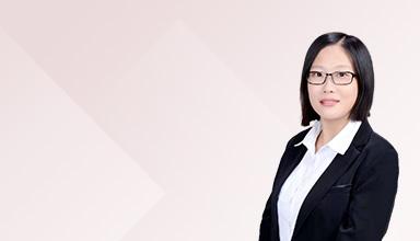 濟南律師-王泳婷律師