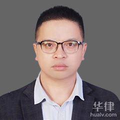 韶关律师-陈善源律师