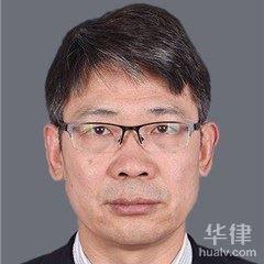 广州律师-马永刚律师