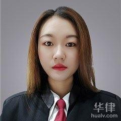 涼山律師-李長艷律師