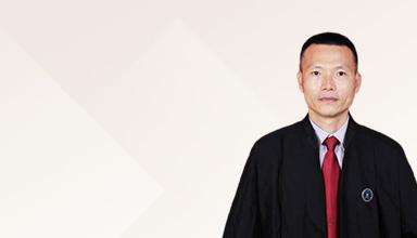 東莞律師-黃俊律師