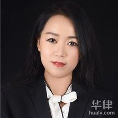 天津律師-王雨律師