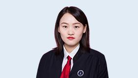 聊城律師-王利娟律師