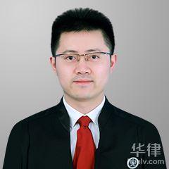 株洲律師-譚陽希律師