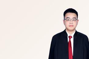 長沙律師-劉廷峰律師