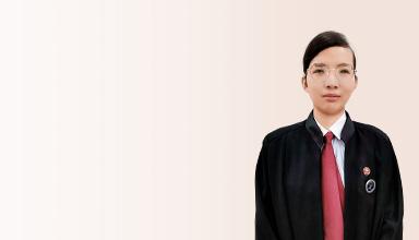 東莞律師-彭映妹律師