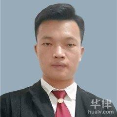 深圳律師-賴傳飛律師