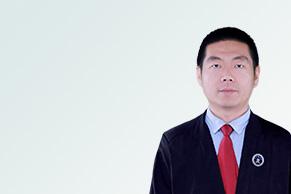 淄博律師-李達律師