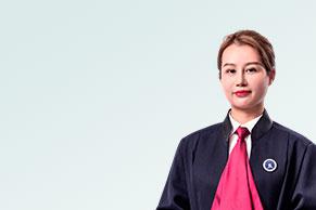 广州律师-邹婕妤律师