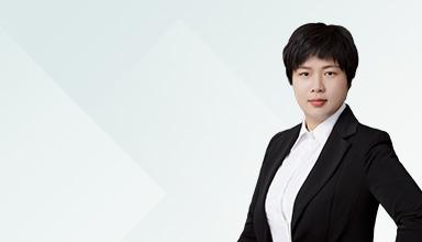 郑州律师-李娜律师