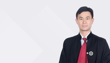 合肥律师-郭峰律师