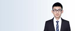西青區律師-何閆路律師