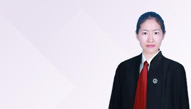 銀川律師-唐曉婷律師