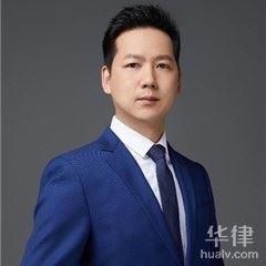 武漢律師-曾勝勇律師
