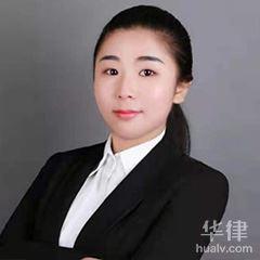 浦东新区律师-赵丽园律师