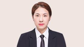 青島律師-劉琳琳律師