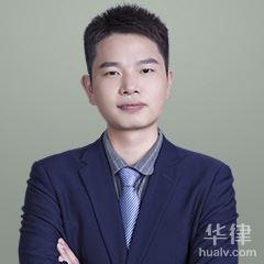 長沙律師-劉俊律師