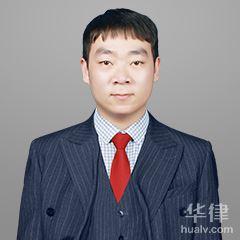 邵陽律師-王導導律師