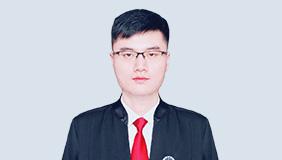 青島律師-黃維寶律師